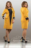 Платье  женское желтое большого размера