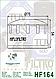 Масляный фильтр Hiflo HF164 для BMW., фото 2