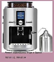 Ремонт  кофемашины Kenwood,Кенвуд  в Одессе 702 01 12