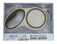 Поводок-рулетка для средних и крупных пород собак 5 м до 30 кг лента FD708-5M бежевый