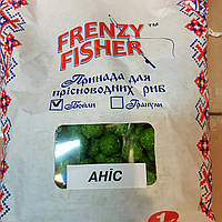 Бойлы Frenzy Fisher 1 кг Анис