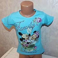 """Летняя футболка на девочку """"Семья микки"""" 5,6,7,8 лет 100 % хлопок"""