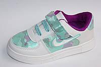 Детская обувь оптом. Детские кеды бренда GFB для девочек (рр. с 26 по 31)