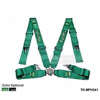 Ремни безопасности Takata MPH Green