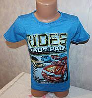 Летняя футболка на мальчика 5,6,7,8 лет 100 % хлопок (Турция)