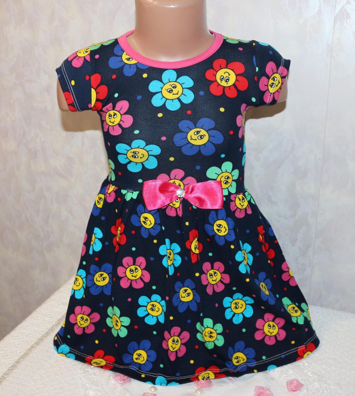 Платье на девочку 1-2,3-4,5-6,7-8 лет 100 % хлопок