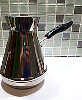 Турка для кофе 650 мл