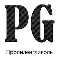 Пропиленгликоль пищевой, фармакопейный (PG), 500мл