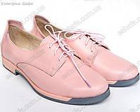Женские весеннии туфли кожаные на шнурках. Розовые