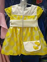 """Детское платье с сумочкой """"Кокетка"""""""