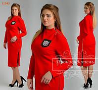 Платье женское большого размера красное