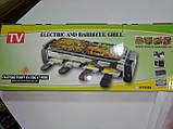 Электрический гриль-барбекю Electric and Barbecue Grill HY9099А, домашний электрогриль, фото 3