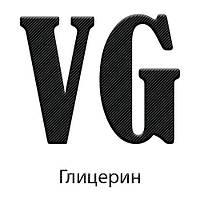 Глицерин пищевой, фармакопейный (VG) , 500мл