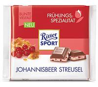 Шоколад Ritter Sport Johannisbeer Streusel (Риттер Спорт смородина + печенье), 100 г, фото 1