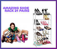 Полка для обуви Amazing Shoe Rack 21 пара.