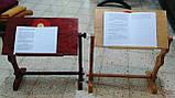 Подставка под книги, фото 2