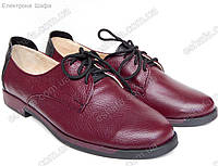 Женские весеннии туфли кожаные на шнурках. Бордовые