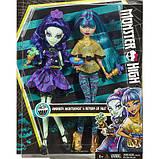 Monster High Нефера де Нил и Аманита Найтшейд Крик и сахар, фото 4