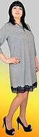 Женственное деловое платье с гипюровой отделкой больших размеров