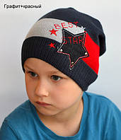 """Демисезонная шапка для мальчика """"Звезда"""", р. 47-54 см  (1,5 - 7 лет)"""