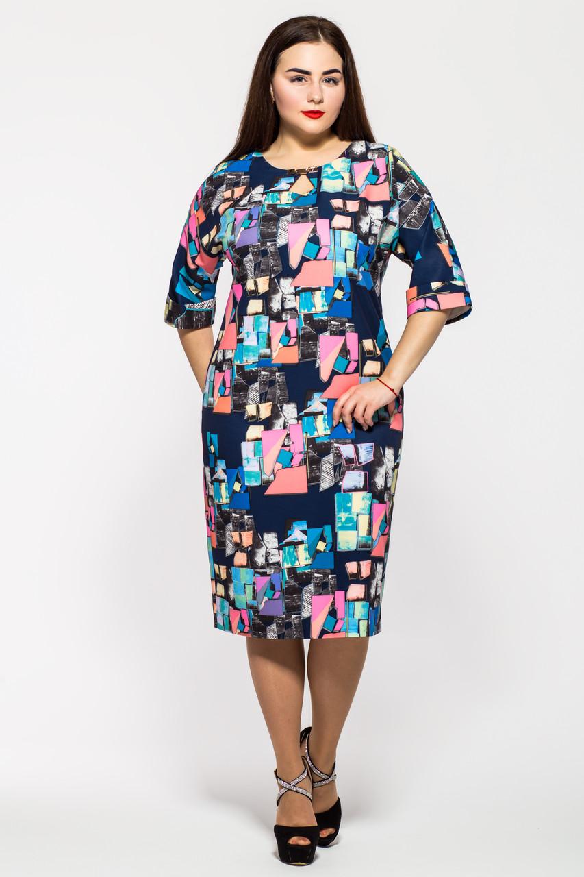 Лина Женская Одежда Больших Размеров Доставка