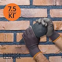Затирка швов декоративного кирпича графит 7,5 кг