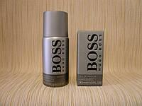 Hugo Boss - Boss Bottled (1998) - Дезодорант-спрей 150 мл - Старый дизайн, старая формула аромата 1998 года