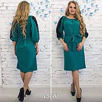 Платье Рукава гипюр №1032 (ОЖ)