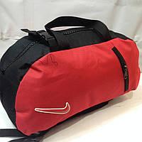 Спортивная, дорожная сумка Nike. Сумка - рюкзак. Сумка в дорогу. Сумка для спорта, в спортзал. оптом