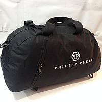 Спортивная, дорожная сумка  Philipp Plein. Сумка - рюкзак. Сумка в дорогу. Сумка для спорта, в спортзал. оптом