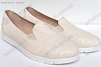 Женские весеннии туфли  белой подошве.Пудра