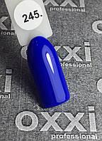 Гель-лак OXXI Professional №245, 8 мл