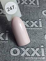 Гель-лак OXXI Professional №247, 8 мл