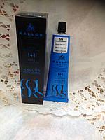 Kallos Colors Крем-краска для волос