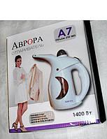 Отпариватель для дома  Аврора А7 1400 Вт
