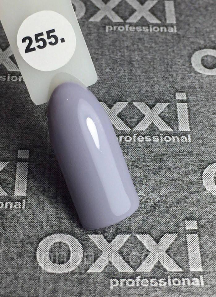 Гель-лак OXXI Professional №255, 8 мл