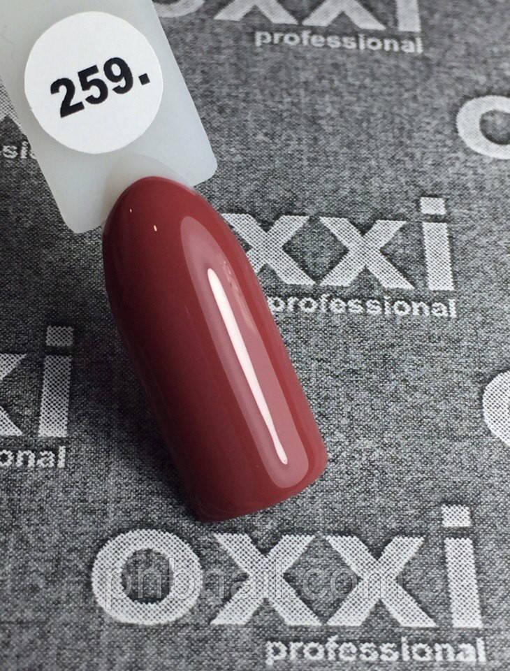 Гель-лак OXXI Professional №259, 8 мл