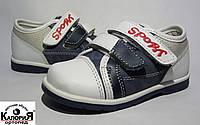 Детские туфли для малыша 28р.