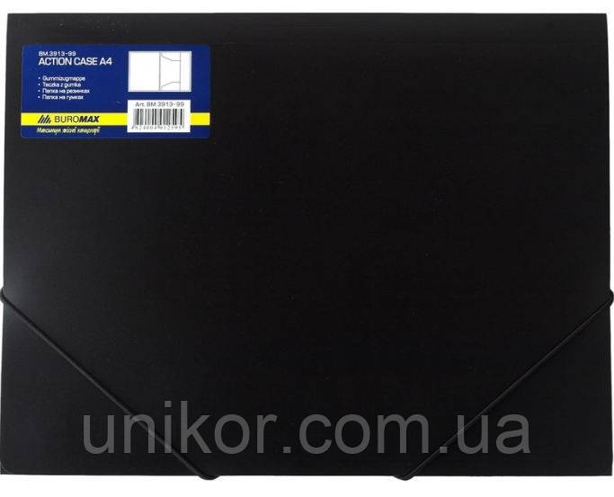 Папка на резинках пластиковая А4, черная. BuroMax