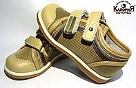 Детские туфли для малыша 23р.