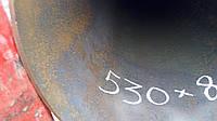Труба стальная диаметр лежалая 530*8, 9 ст3сп