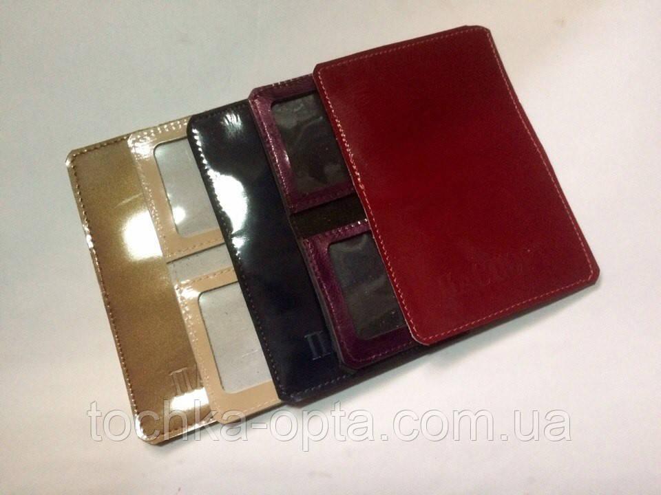 Обложка на паспорт нового образца кожаная( мини ).