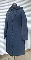 Пальто весеннее cop. copine