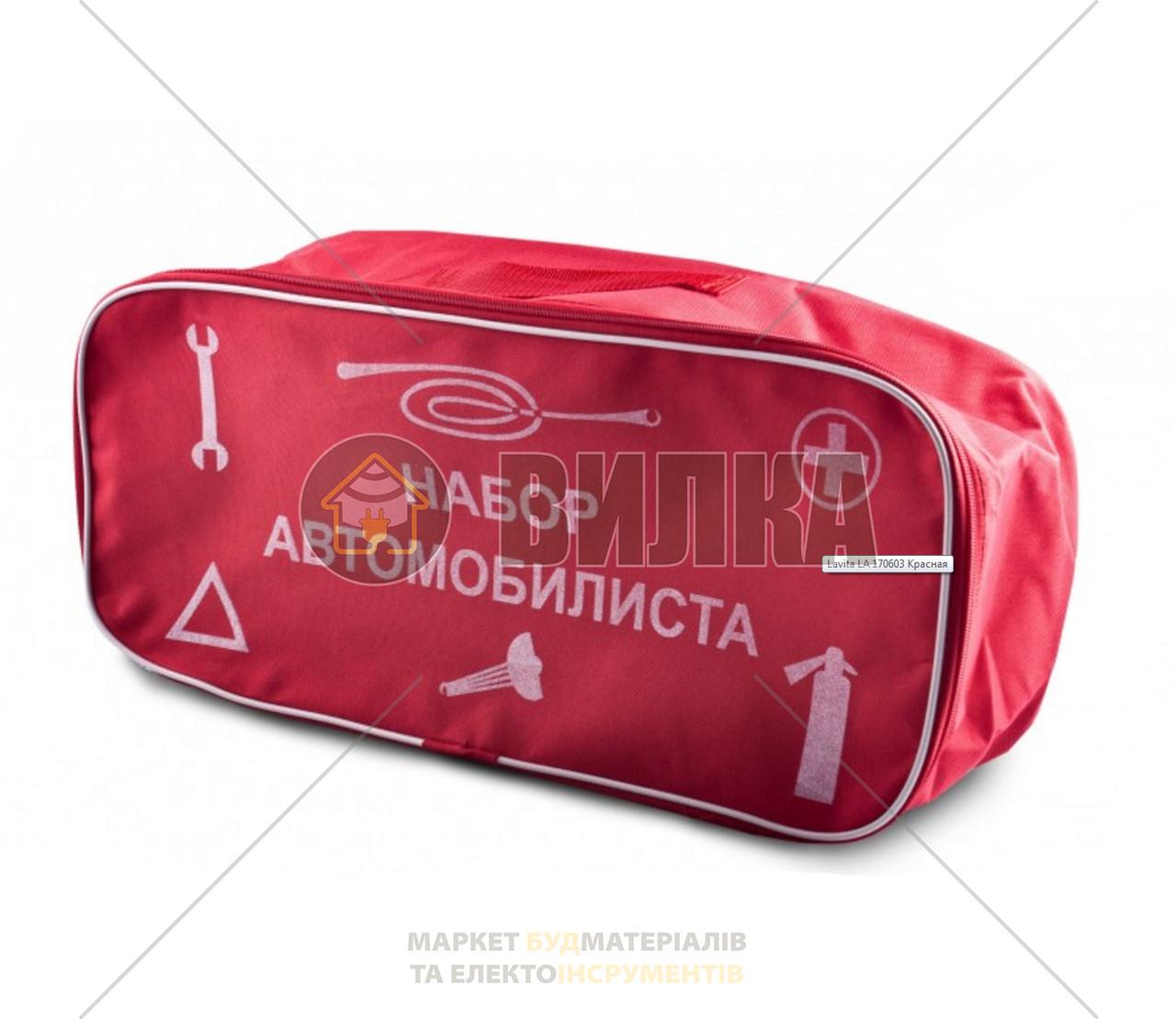 Сумка для набора красная, Lavita LA 170603Нет в наличии