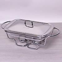 Мармит стеклянный 1.5л с металлической крышкой и подставкой Kamille 6412