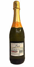 Вино игристое персиковое Fragolino Novellina Pesca (ФРАГОЛИНО НОВЕЛЛИНА) 0.75L, фото 3