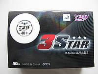 Friendship 729 40+ 3* мячи пластиковые настольный теннис