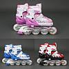 Ролики 9001 в сумке 3 цвета размер 35-38