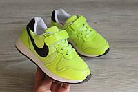 Детские кроссовки копия Nike