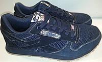 Кроссовки мужские р39-45 SUPO 1522 синие SEGI